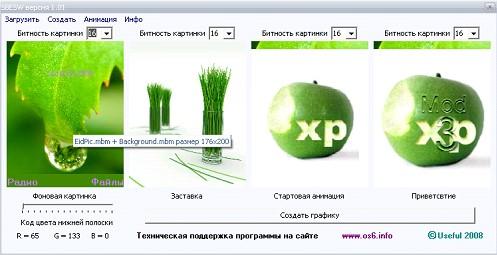 http://useful-soft.ru/uploads/files/picture/make-theme/1.jpg