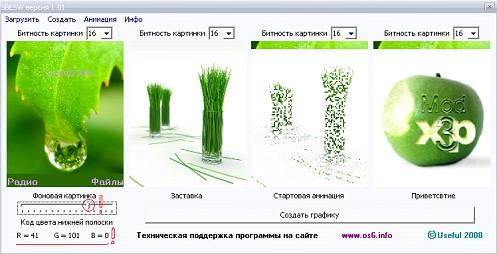 http://useful-soft.ru/uploads/files/picture/make-theme/2.jpg