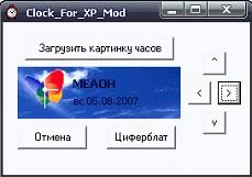 http://useful-soft.ru/uploads/files/picture/make-theme/7.jpg