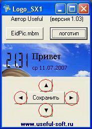http://useful-soft.ru/uploads/files/picture/make-theme/9.jpg